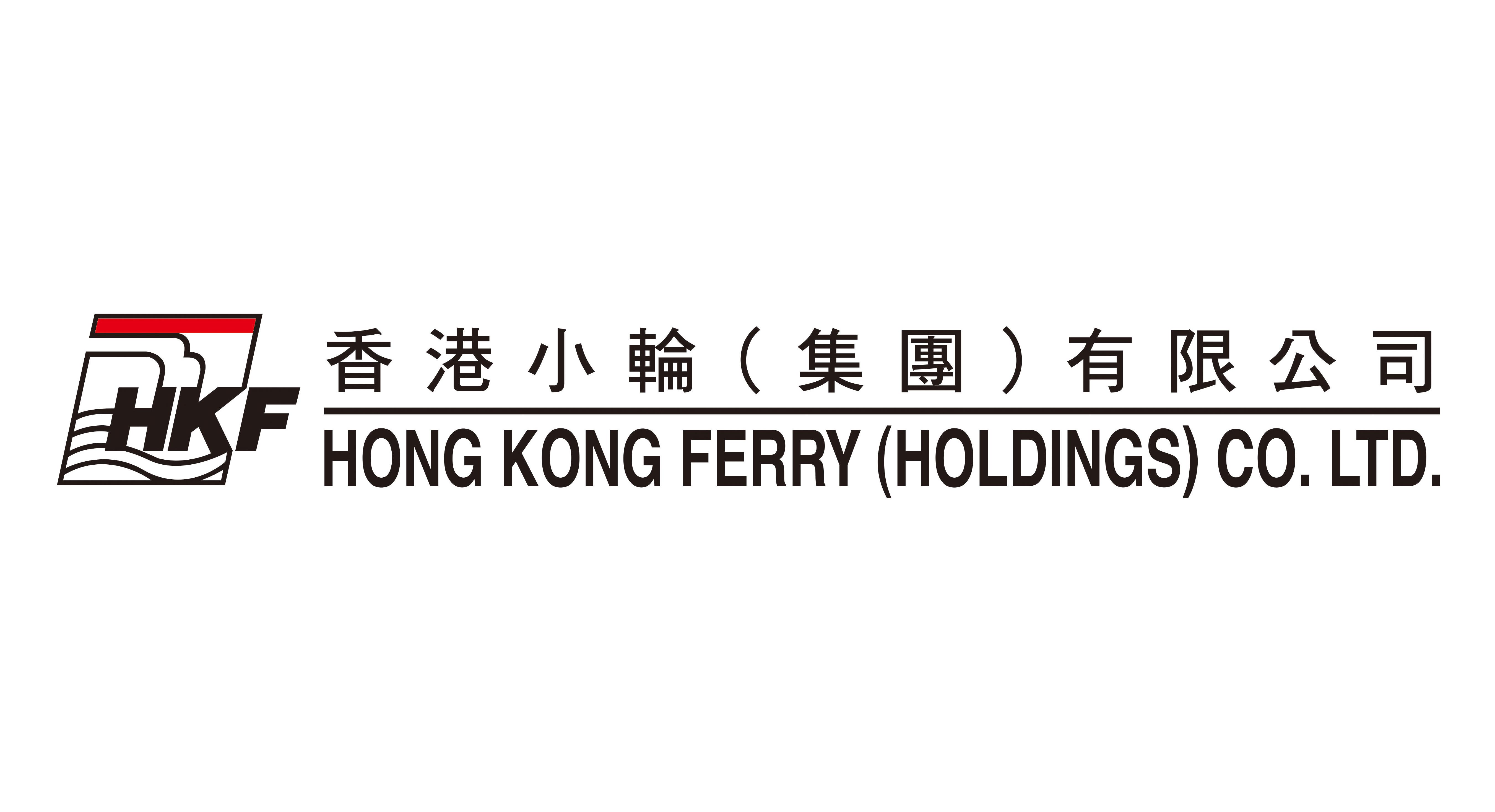 HKF_Logo.jpg (391 KB)