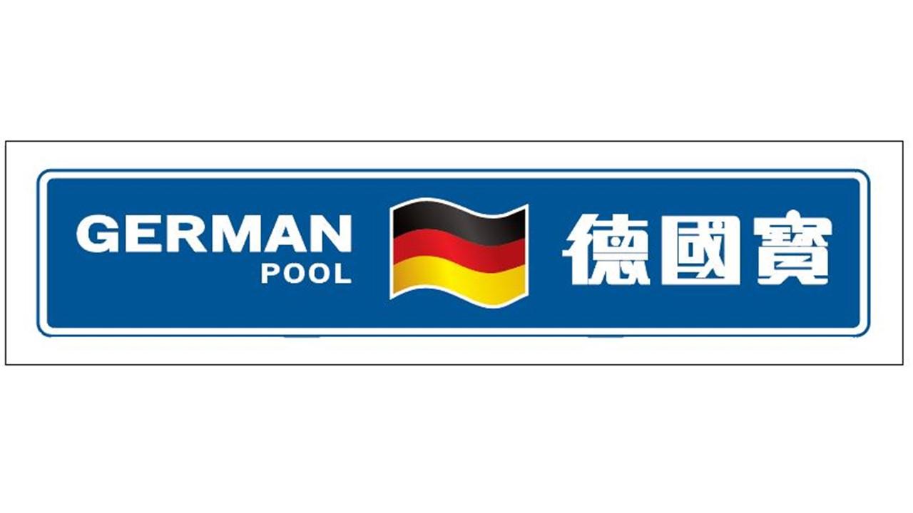 GermanPool Logo.jpg (78 KB)
