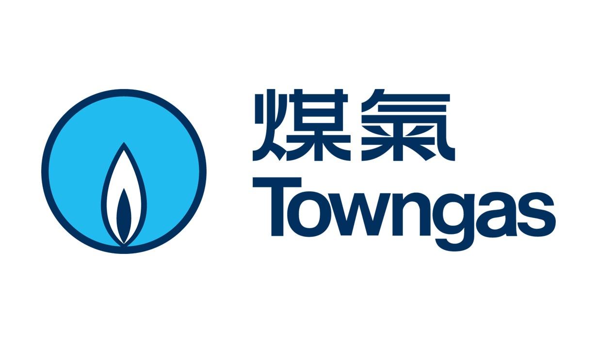 TownGas.jpg (66 KB)